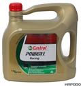 Afbeelding van Castrol motorolie - 4 liter power rs racing 4t 5w40